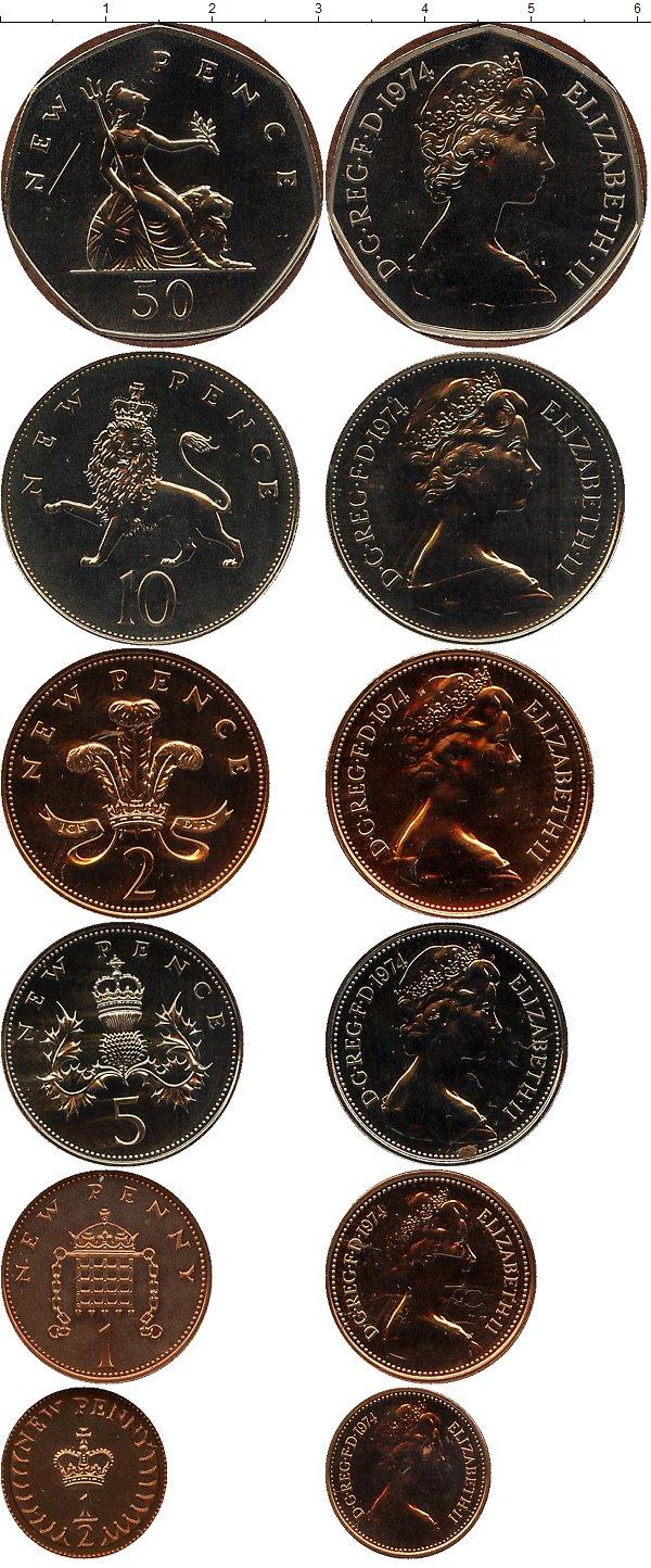 Картинка Подарочные наборы Великобритания Выпуск 1974 года  1974