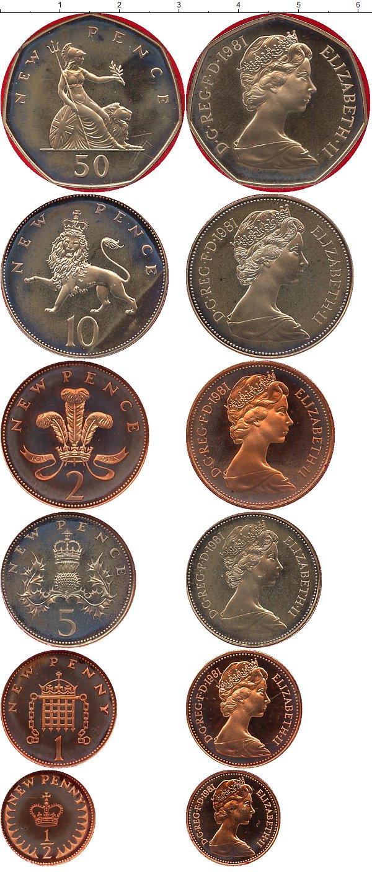 Картинка Подарочные наборы Великобритания Выпуск 1981 года  1981