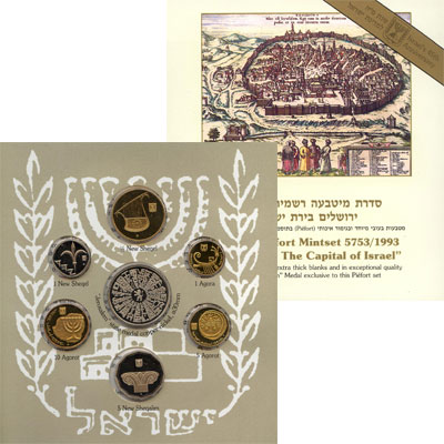 Изображение Подарочные монеты Израиль Подарочный выпуск 1993  Proof Пиефорт. Подарочный