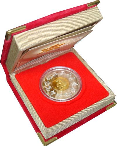Изображение Подарочные монеты Канада 15 долларов 2001 Серебро Proof `Подарочная монета п