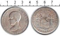Изображение Монеты Испания 5 песет 1891 Серебро VF Альфонсо XIII.