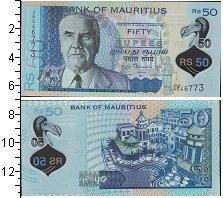 Изображение Боны Маврикий 50 рупий 0  UNC-