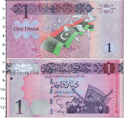 Картинка Боны Ливия 1 динар  0