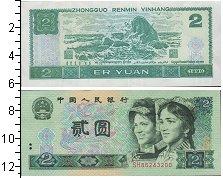 Изображение Боны Китай 2 юаня 1990  UNC-