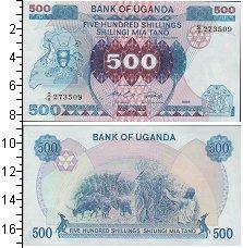 Изображение Банкноты Уганда 500 шиллингов 1986  UNC