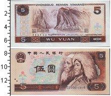 Изображение Боны Китай 5 юань 1980  UNC-