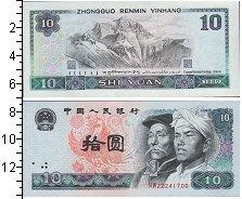Изображение Боны Китай 10 юаней 1980  UNC-