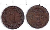 Изображение Монеты Веймарская республика 1 пфенниг 1930 Медь XF А