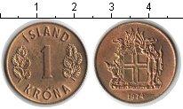 Изображение Мелочь Исландия 1 крона 1974  UNC-