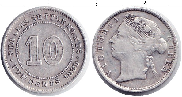 Картинка Монеты Стрейтс-Сеттльмент 10 центов Серебро 1889