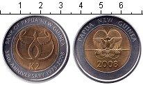 Изображение Монеты Папуа-Новая Гвинея 2 кина 2008 Биметалл UNC- 35-летие национально