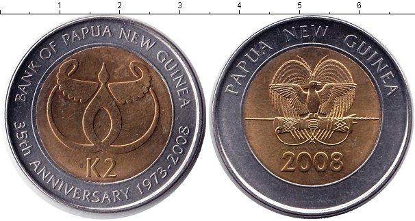 Картинка Монеты Папуа-Новая Гвинея 2 кина Биметалл 2008