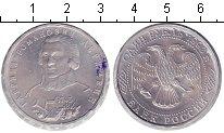 Изображение Монеты Россия 1 рубль 1993 Медно-никель  Державин