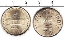 Изображение Мелочь Индия 5 рупий 2013  XF