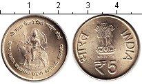 Изображение Мелочь Индия 5 рупий 2012  UNC-
