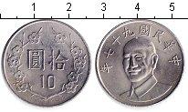 Изображение Мелочь Тайвань 10 юаней 0 Медно-никель XF