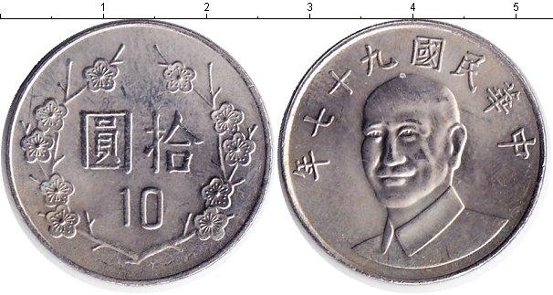 Картинка Мелочь Тайвань 10 юаней Медно-никель 0