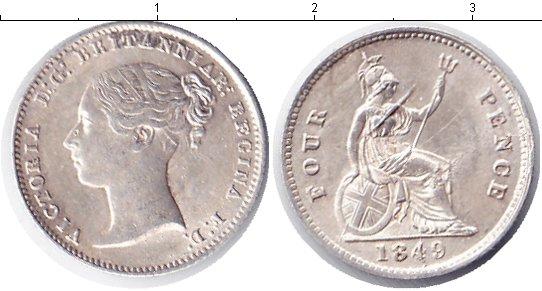 Картинка Монеты Великобритания 4 пенса Серебро 1849