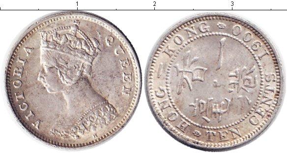 Картинка Монеты Гонконг 10 центов Серебро 1900