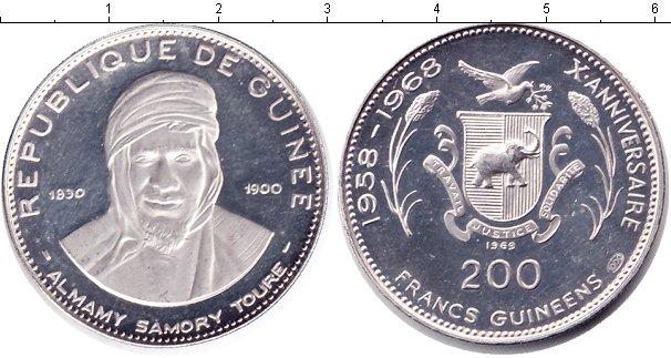 Картинка Монеты Гвинея 200 франков Серебро 1969