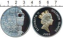 Изображение Монеты Соломоновы острова 5 долларов 2002 Серебро Proof- Елизавета II