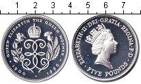 Изображение Монеты Великобритания 5 фунтов 1990 Серебро Proof- Елизавета II