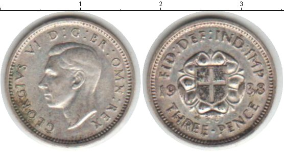 Картинка Монеты Великобритания 3 пенса Серебро 1938