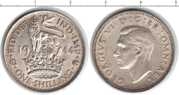 Картинка Монеты Великобритания 1 шиллинг Серебро 1944