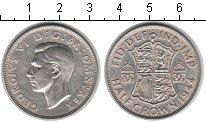 Изображение Монеты Великобритания 1/2 кроны 1944 Серебро XF