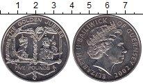 Изображение Мелочь Гернси 5 фунтов 2002 Медно-никель XF Золотой юбилей