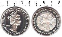 Изображение Монеты Теркc и Кайкос 20 крон 1993 Серебро Proof Юбилей коронации