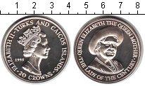 Изображение Монеты Теркc и Кайкос 20 крон 1995 Серебро Proof Королева Елизавета -