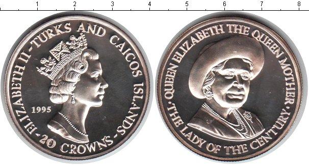 Картинка Монеты Теркc и Кайкос 20 крон Серебро 1995