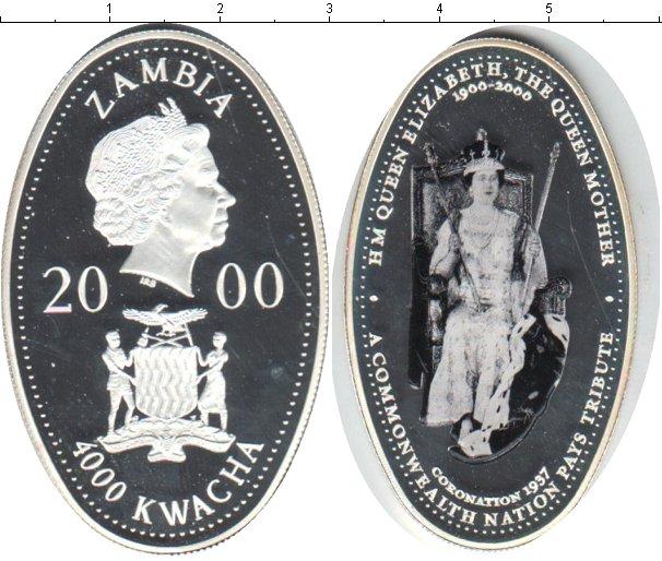 Картинка Монеты Замбия 4.000 квач Серебро 2000