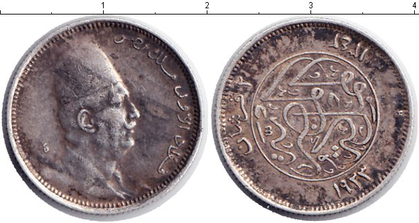Картинка Монеты Египет 2 пиастра Серебро 1923