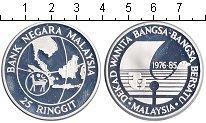 Изображение Монеты Малайзия 25 рингит 1985 Серебро  RRR