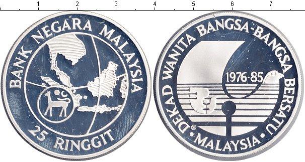 Картинка Монеты Малайзия 25 рингит Серебро 1985