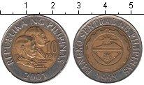 Изображение Мелочь Филиппины 10 песо 0 Биметалл XF