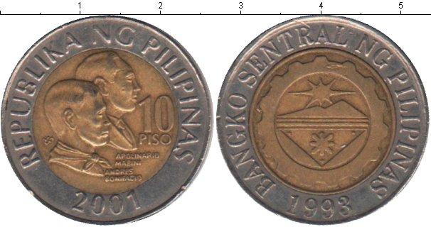 Картинка Мелочь Филиппины 10 песо Биметалл 0