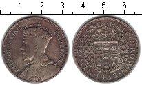 Изображение Монеты Новая Зеландия 1/2 кроны 1933 Серебро VF Георг V