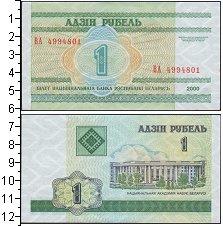 Изображение Банкноты Беларусь 1 рубль 2000  UNC-