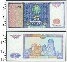Изображение Банкноты Узбекистан 25 сум 1994  UNC- Историко-архитектурн