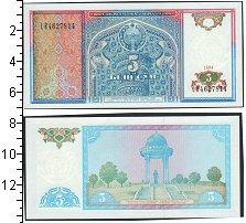 Изображение Банкноты Узбекистан 5 сомов 1994  UNC- Архитектурно-скульпт
