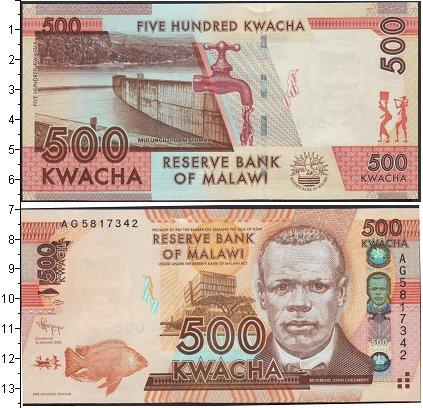 Картинка Боны Малави 500 квач  2012