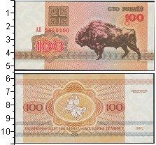 Изображение Банкноты Беларусь 100 рублей 1992  UNC
