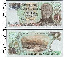 Изображение Банкноты Аргентина 50 песо 0  UNC- Генерал Хосе де Сан-