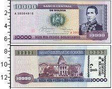 Изображение Банкноты Боливия 10000 песо 1984  UNC-
