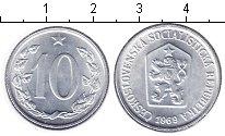 Изображение Мелочь Чехословакия 10 хеллеров 1969 Алюминий XF