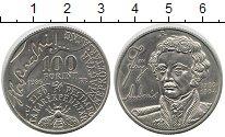 """Изображение Мелочь Венгрия 100 форинтов 1986 Медно-никель XF <font face=""""arial, s"""