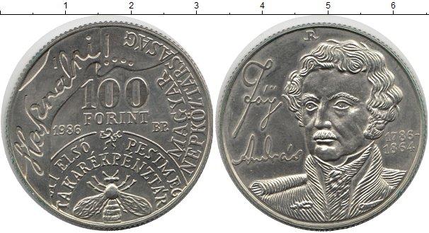 Картинка Мелочь Венгрия 100 форинтов Медно-никель 1986